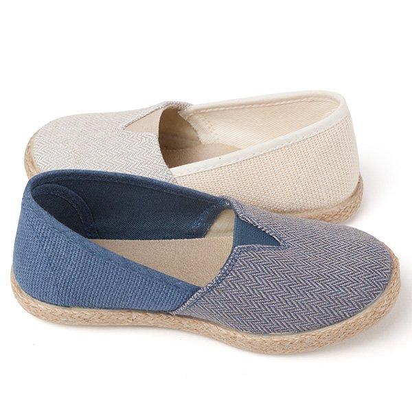Zapatillas para niños V