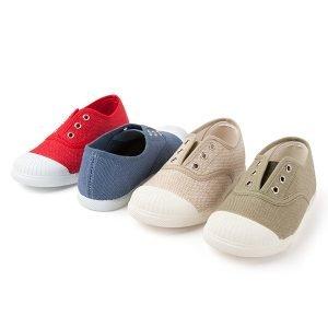 Zapatillas para niños de lino con puntera